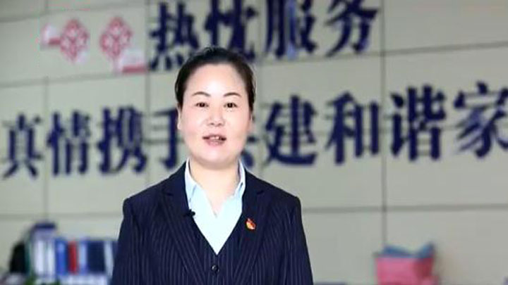 最美劳动者 | 袁灿:扎根基层 服务社区居民