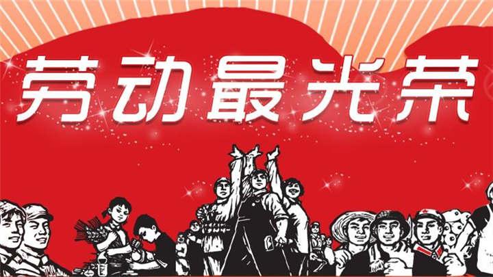 """2019年""""最美职工""""榜单正式揭晓!这位湖南人光荣入选"""
