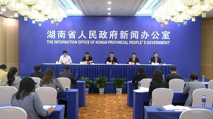 """湖南发布行动计划 明确建设具有国际竞争力的""""中国V谷"""""""