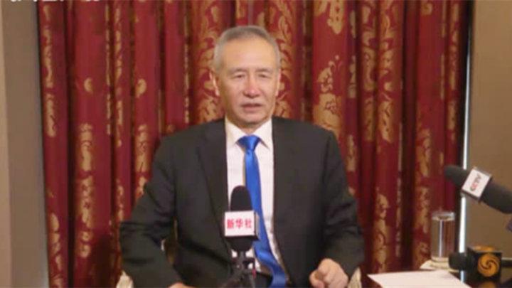 中方将理性对待中美经贸摩擦——刘鹤接受中国媒体采访实录