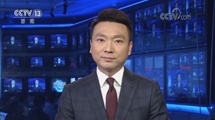 央视国际锐评:谈,大门敞开;打,奉陪到底