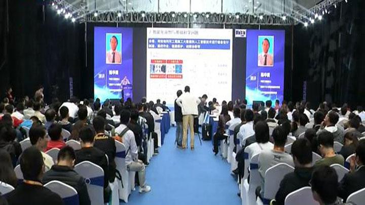 首届地下工程技术与装备湘江国际论坛在长沙召开