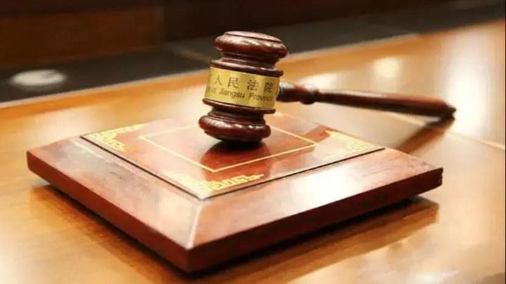 最高法公布国家赔偿新标准:每日315.94元