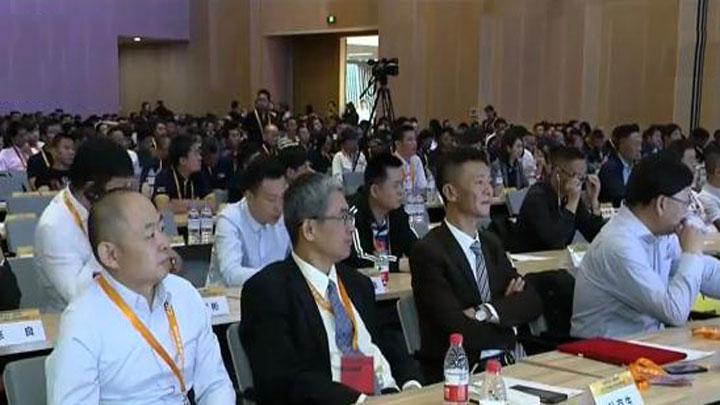 中国工程机械后市场千人峰会举行
