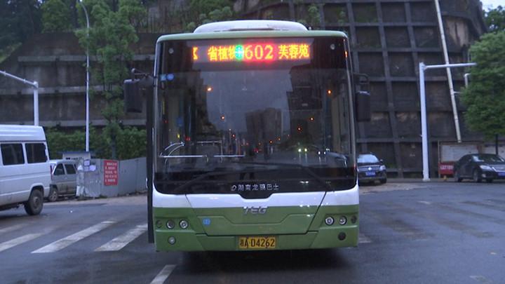 长沙8旬老人冲进车流敲公交车门!幸好有他…