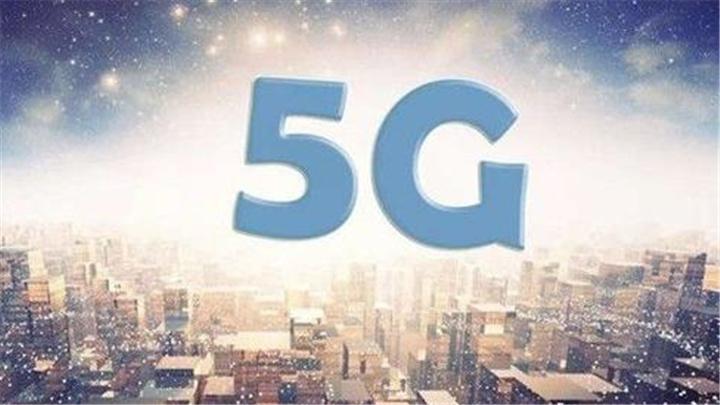 刷屏!湖南在全国率先实现所有市州间5G视频电话互通