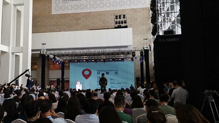 """""""5·18国际博物馆日""""中国主会场活动开幕式在湖南省博物馆举行"""
