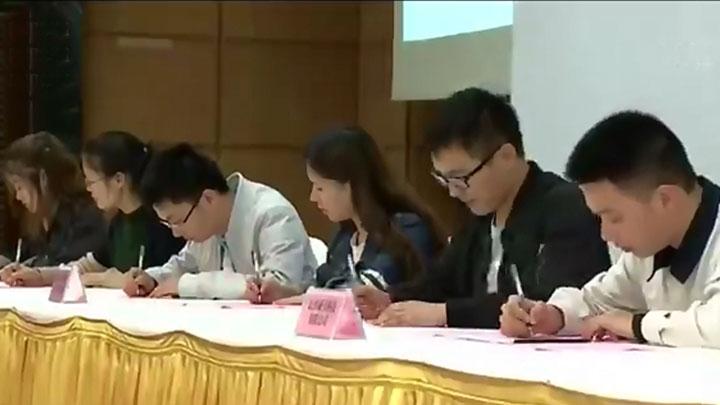"""长沙首次启用""""线上招聘会智能平台""""引进优秀学子"""