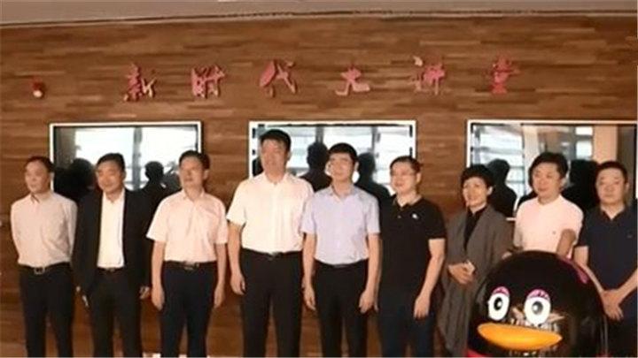 文化湘军亮相文博会:长沙代表团参观考察腾讯总部