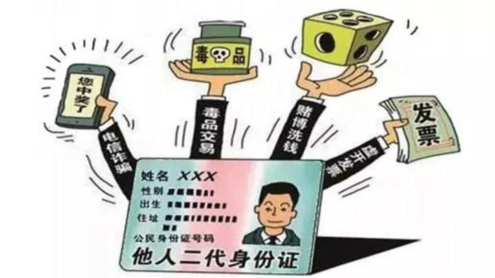 """超委屈!湘潭男子当了半年""""老赖"""",竟是身份证被100块""""卖""""了"""