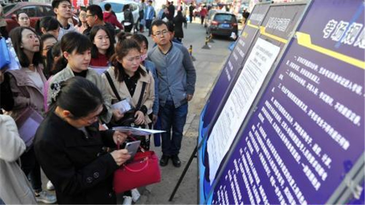 10省份今举行事业单位招聘考试,多地强调考试纪律