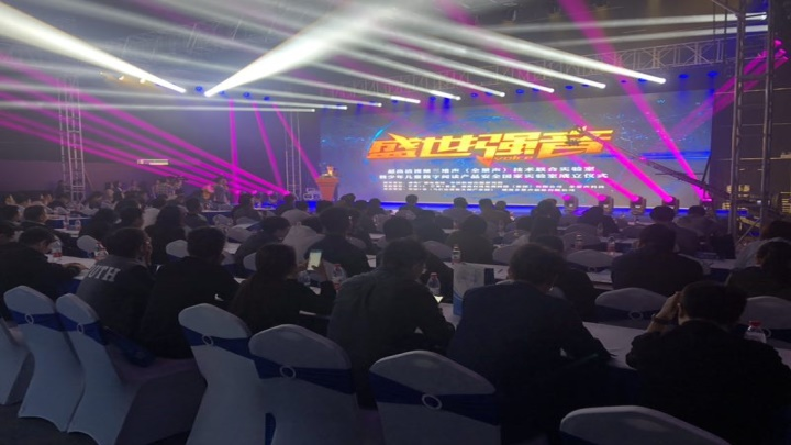 湖南广播电视工程技术又添生力军