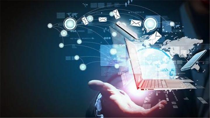 湖南日报丨长沙将推进智能制造向纵深发展