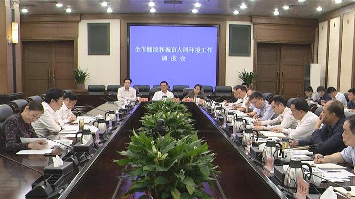 胡衡华:在推动高质量发展中建设高品质城市
