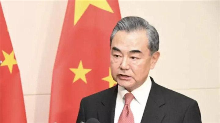王毅:如果美方选择极限施压,中方坚决奉陪到底