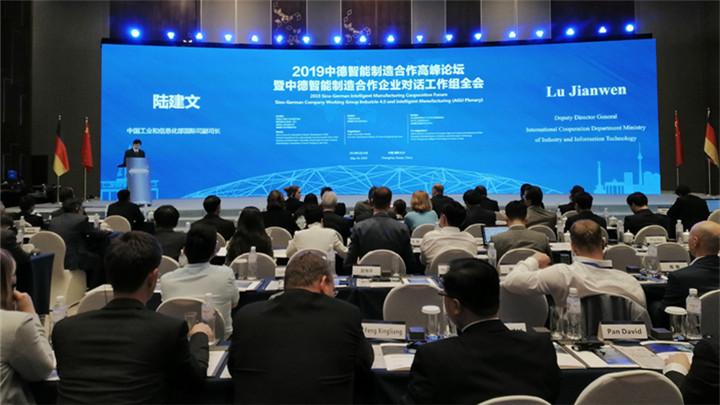 """世界500强企业大陆集团""""牵手""""湘江新区中德同探智能制造新路径"""