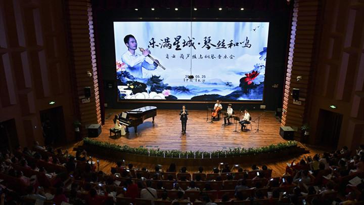 肖云葫芦丝与钢琴音乐会在长举行 听民乐瑰宝邂逅西洋乐器之王