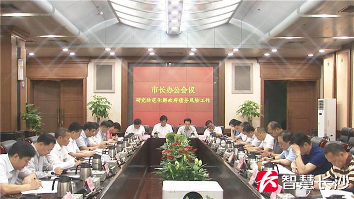 """胡忠雄主持市长办公会议 专题研究""""一件事一次办""""改革等重点工作"""