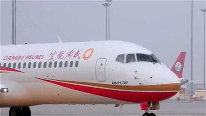 成都航空与喜来登酒店签约入驻:长沙临空经济示范区已引进投资400亿元