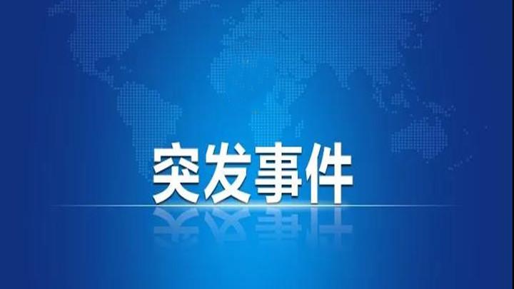 湖南嘉禾县一煤矿发生瓦斯倾出事故,致5死1伤
