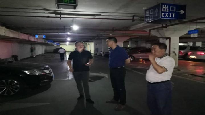 长沙市人防办来芙蓉区开展人防工程汛期安全检查