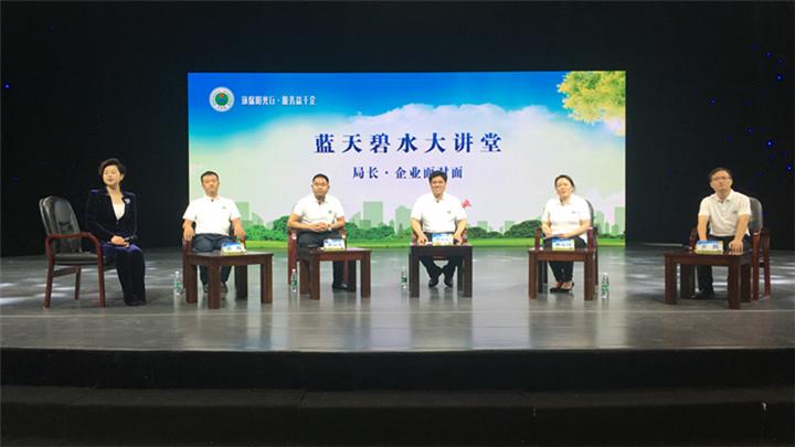 """浏阳启动""""环保阳光行·服务益千企""""活动"""