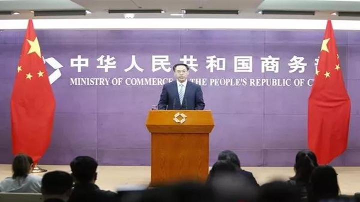 中国将限制苹果手机?!商务部回应让人拍手叫好!