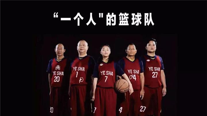 """长沙广电《""""一个人""""的篮球队》喜获国家级大奖!"""