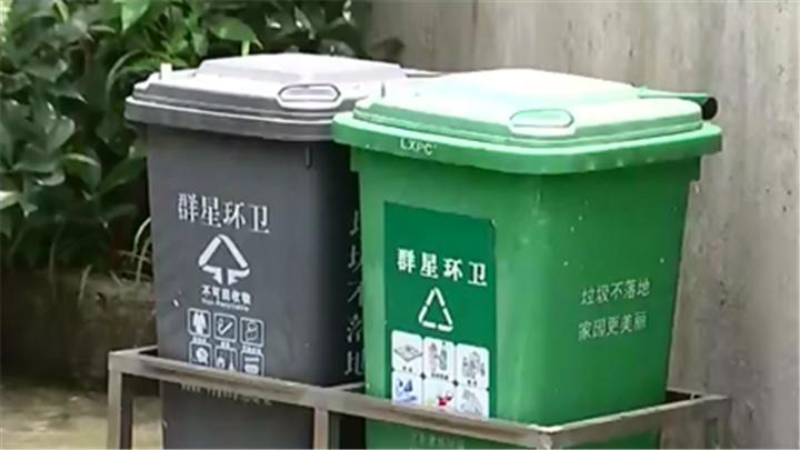 长沙全面推进生活垃圾分类减量 宁乡:今年创建85个长沙市级垃圾分类示范村