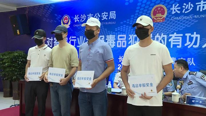最高2000元!长沙8名快递员获奖金,只因发现了邮包里的秘密…