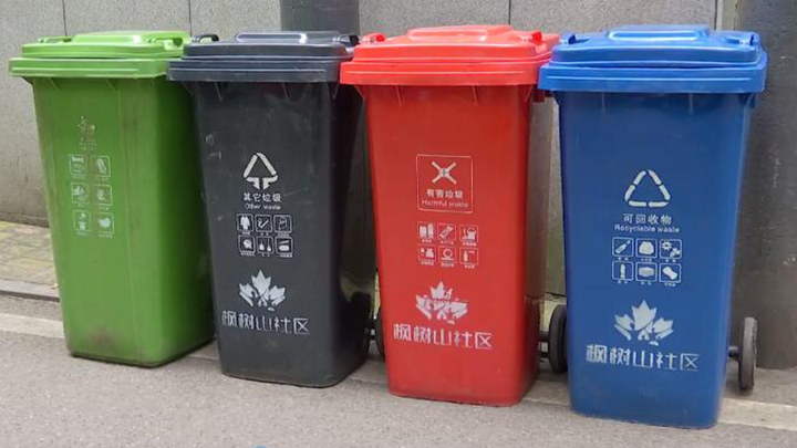 世界环境日:干湿垃圾分类从源头做起,社区居民争当志愿者