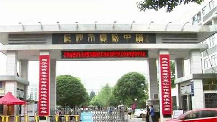 """芙蓉区马王堆社区商户:连续15年为高考考生""""静音"""""""