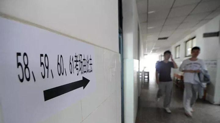 """今天,1.39万间考室限时开放,考生可""""模拟赶考"""""""