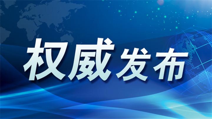 已安排!湖南省2019年普通高校招生录取时间表来了
