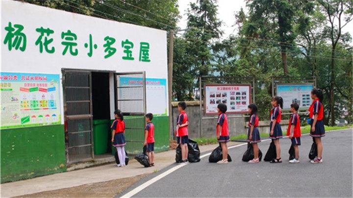 浏阳420所学校实现垃圾分类全覆盖 孩子成为分类小能手