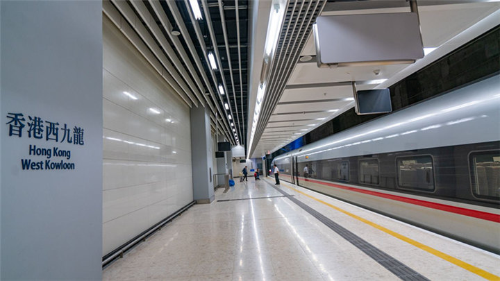 湖南高铁直达香港再添岳阳东衡阳东两站