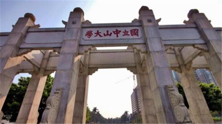 中山大学2019年自主招生计划175名 专家小组进行面试