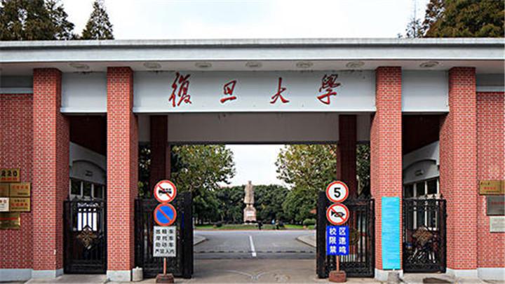 """复旦大学优化部分招生细则 新增""""工科试验班""""招生大类"""