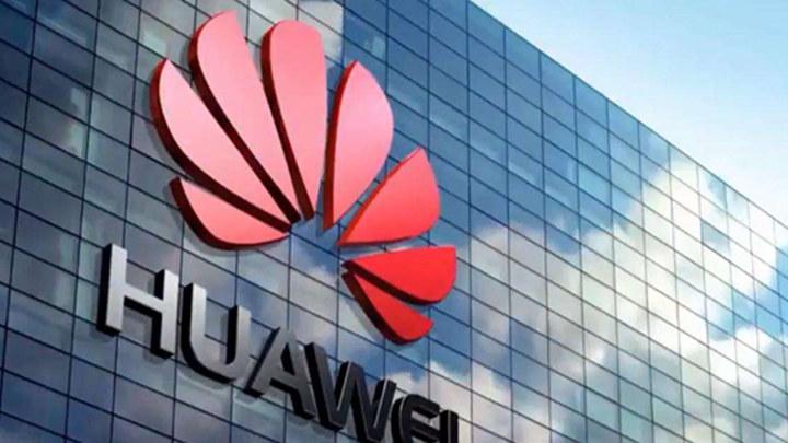 华为向美国最大运营商收230项专利费,超10亿美元