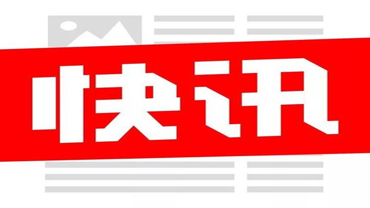 """正在公示!湖南108人入选2019年""""湖湘青年英才""""支持计划"""