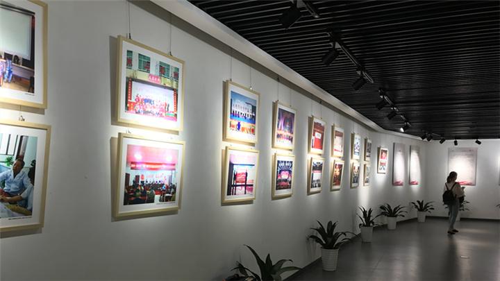 湖南省残疾人慈善事业10周年发展成果展举行