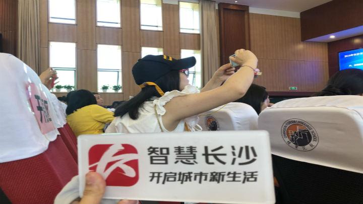 家长高女士小孩填写了民办学校志愿,希望能派中湘一立信实验学校<br>
