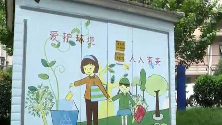 """餐厨垃圾变废为宝的长沙模式:九个回收点让各类垃圾都有""""家"""""""