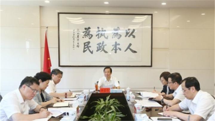 """省政府党组开展""""不忘初心,牢记使命""""主题教育"""