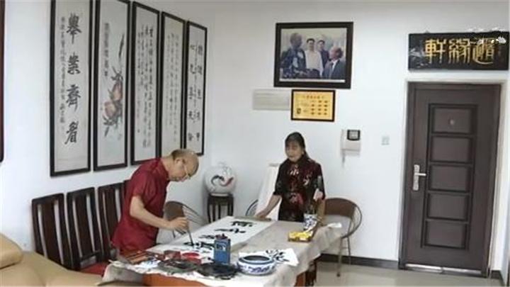 金石书画家尚游:他家来过非洲总统和总理