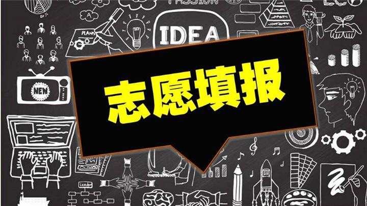 湖南省军队院校志愿填报即将开启 可填报10个专业类志愿