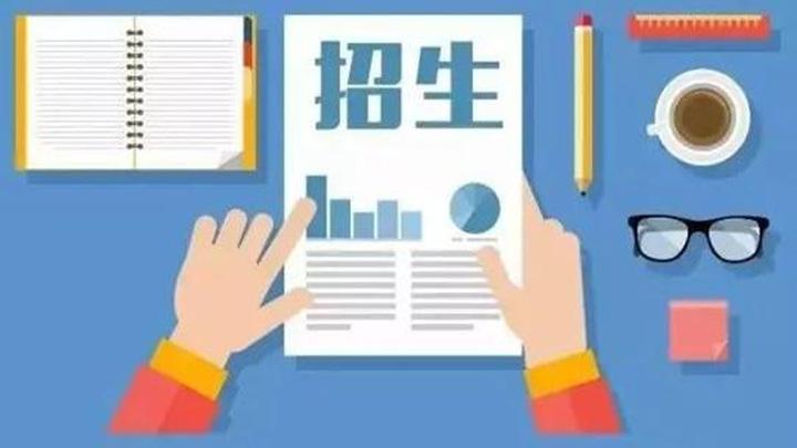 看过来,这4所高校发布在湘招生计划