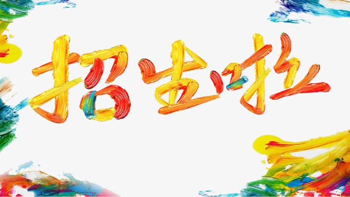 """26所军校在湘招生684人,这些""""硬核""""信息请关注"""
