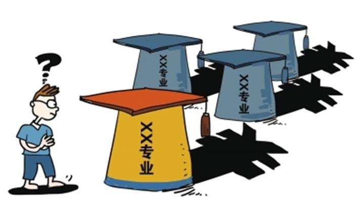 2019高校报考大消息:部分高校共四百多个专业被撤销!这些专业不能考了?