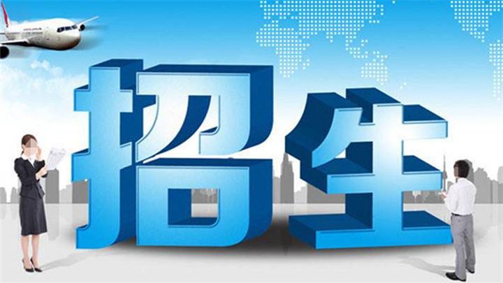 官宣:湖南省2019年招生考试问答——志愿填报篇